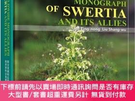 簡體書-十日到貨 R3YY【A worldwide monograph of Swertia and allies】 97870...