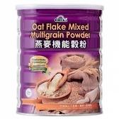 統一生機~燕麥機能穀粉850公克/罐