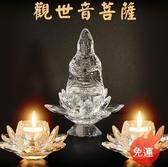 佛燈 歐式水晶玻璃蓮花蠟燭台供佛燭台供酥油燈座蓮花燭台擺件