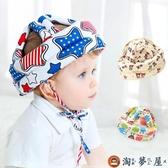 防摔神器寶寶護頭枕嬰兒學步防撞帽頭部保護墊【淘夢屋】