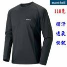 Mont-bell 日本品牌 長袖 速乾排汗衣 (1114121 GM 灰色) 男