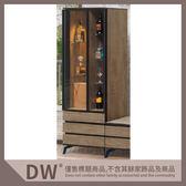 【多瓦娜】19058-395002 奧利佛2×6尺展示櫃