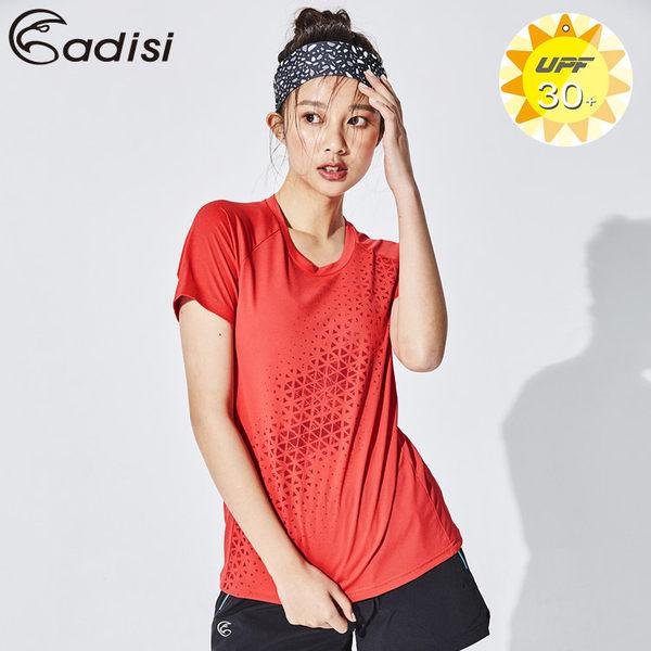 ADISI 女圓領抗UV排汗衣AL1811152 (S~2XL) / 城市綠洲專賣(防曬、輕量透氣、吸濕快乾)