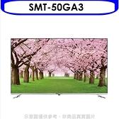 SANLUX台灣三洋【SMT-50GA3】50吋4K聯網電視