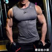 健身服男緊身背心無袖運動T恤彈力速幹透氣跑步坎肩訓練健身上衣   蘑菇街小屋