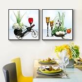 【兩幅裝】餐廳裝飾畫現代簡約飯廳墻面裝飾壁畫客廳掛畫墻畫【千尋之旅】