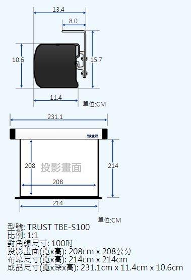"""TBE-S100 電動軸心 投影布幕 1:1 100"""""""