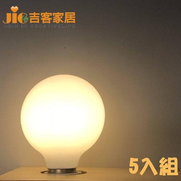 [吉客家居] 燈泡 - LED E27  G80 奶白 7W 三段式變色 ( 黃光 / 白光 / 自然光 ) ( 5顆裝 ) 110v~220v全電壓