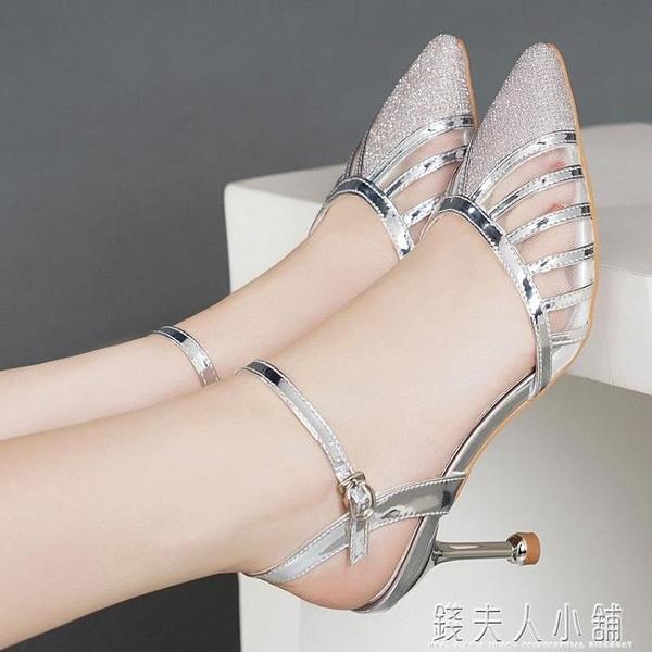 優足達芙妮包頭涼鞋女夏細跟高跟鞋仙女風百搭ins潮透氣網紗女鞋