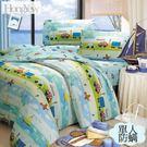*超卡哇夷的藍色風* A03621《HongYew》車車物語-單人三件式兩用被防蟎寢具組