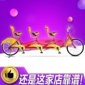 三人自行車雙人騎 景點出租車3人親子車觀光車家庭車