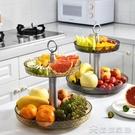 水果盤 客廳創意歐式水果盤家用塑膠懶人旋轉果盤雙層零食瓜子糖果收納盒 新年優惠