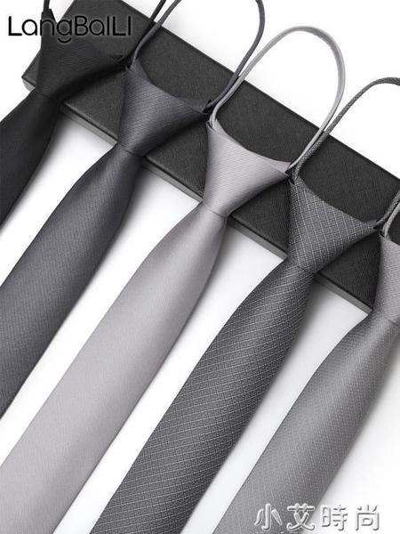 黑色銀灰色韓版結婚新郎正裝商務免打拉鏈式懶人一拉得領帶男6cm 小艾新品