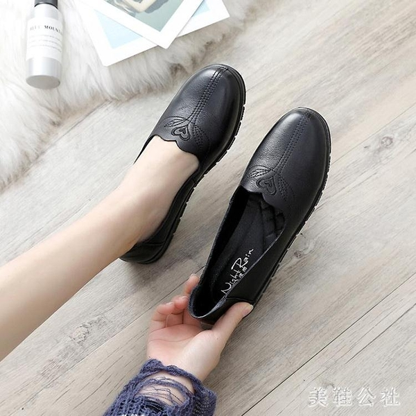 夏季媽媽鞋真皮軟底舒適單鞋平底中老年女鞋中年老人皮鞋防滑奶奶 KP2910『美鞋公社』