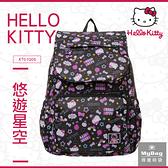 Hello Kitty 後背包 悠遊星空 凱蒂貓 滿版印花 雙肩包 KT01Q05 得意時袋