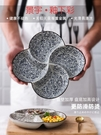 餐具 日式陶瓷餐具分格盤兒童分餐盤早餐盤...
