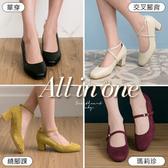 (限時↘結帳後1280元)BONJOUR☆不挑腳穿4WAY方頭6cm氣墊高跟鞋Made in Taiwan(8色)