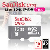 【marsfun火星樂】Sandisk ultra 正貨 16G 記憶卡 micro sdhc C10 U1 80mbs 100mbs