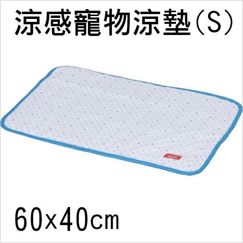 PetLand寵物樂園《日本iris》夏日降溫涼爽墊(S) / 寵物涼墊/睡床/寵物床墊