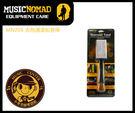 【小麥老師樂器館】吉他清潔如意棒 清潔棒【T127】 吉他保養 現貨 擦拭布 Music Nomad MN205