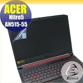【Ezstick】ACER AN515-55 靜電式筆電LCD液晶螢幕貼 (可選鏡面或霧面)