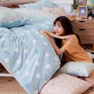 床包 / 雙人加大【點點小宇宙-水星藍】含兩件枕套 100%精梳棉 戀家小舖台灣製AAS301