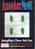 ASIAN ART NEWS 6月號/2018