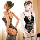 霏慕情趣內衣性感睡衣蕾絲連體衣可開檔免脫挑逗騷激情套裝女透明 衣間迷你屋