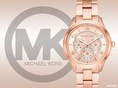 【時間道】MICHAEL KORS 時尚個性三眼數字刻度腕錶 / 全玫瑰金 (MK6589)免運費