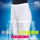 夏季寬鬆七分褲中老年純棉彈力直筒高腰媽媽裝白色休閑褲女褲薄款 茱莉亞