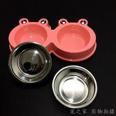 寵物飼料碗-青蛙雙口食盆 不銹鋼多用狗碗 寵物吃飯喝水碗 巴黎春天