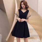 小禮服2020夏季平時可穿短款小晚禮服女宴會性感v領法式名媛氣質連身裙 萊俐亞