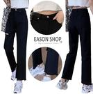 EASON SHOP(GQ0694)實拍白搭純色單寧割破洞毛邊抽鬚提臀收腰垂感直筒牛仔褲女高腰加長褲休閒寬管褲