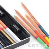 鉛筆套裝 彩鉛專業成人48學生用初學者水溶性彩鉛筆美術手繪畫畫筆套裝彩筆 CP3497【歐爸生活館】