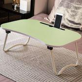 筆記本電腦桌床上用可折疊懶人學生宿舍學習書桌小桌子做桌   潮流前線