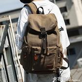 復古背包時尚潮流個性帆布後背包男士休閒大學生書包男旅行大容量 卡布奇諾