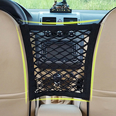 汽車座椅儲物網 收納網袋 車用 椅背掛袋 收納袋 汽車用品 網兜 收納盒 置物袋  【L004-1】慢思行