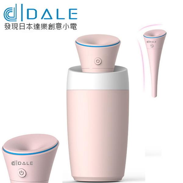 日本達樂DALE 水之平衡水氧氛香保濕機百合系列DL-1001(原廠公司貨,1年保固)