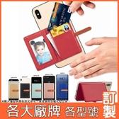 ZenFone6 ZS630KL 小米9 紅米Note8 Mate20 Pro 華為 nova 3e 細扣卡夾 透明軟殼 手機殼 訂製