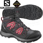 Salomon 409248灰/粉 Leighton GTX 女中筒登山鞋 Gore-Tex健行鞋/郊山鞋/防水越野鞋