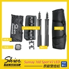 【原廠雙燈組】Skier Sunray ...