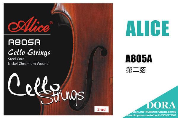 【小叮噹的店】全新 Alice.A805A-2 大提琴弦