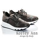 ★2016秋冬★Keeley Ann迷漾星空亮片綁帶休閒鞋(灰色)  -Ann系列