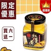 買6送1 豐滿生技 台灣博士紅薑黃 120g/罐 (送紅薑黃粉25g/罐)