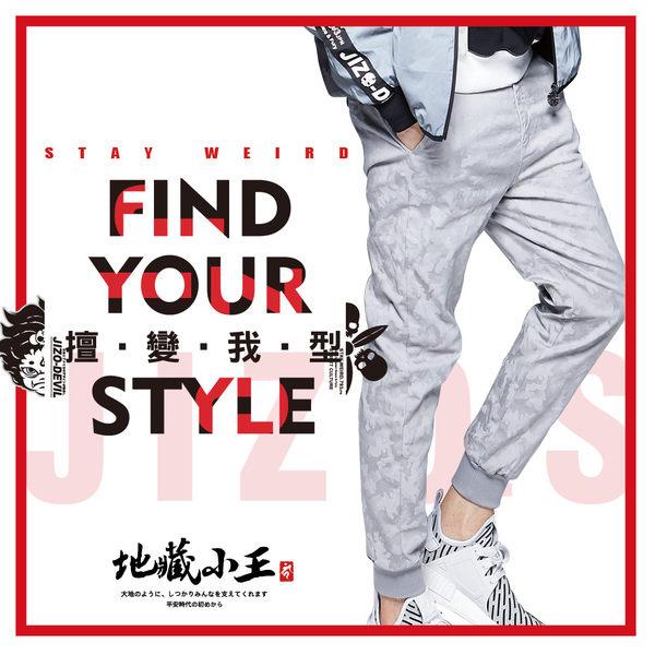 【夏季優惠】變色龍透濕透氣西裝運動褲(灰色) - JIZO 地藏小王