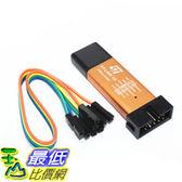 107 玉山最低 網STLINK V2 CN ST LINK STLINK STM8 STM32 燒寫器顏色 _D27