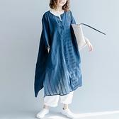 連身裙-五分袖橫豎條紋文藝寬鬆女洋裝2色73te31[巴黎精品]