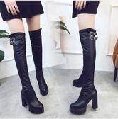 秋冬新款女靴子高跟過膝靴長靴瘦腿彈力靴粗跟防水台高筒靴馬丁靴   後街