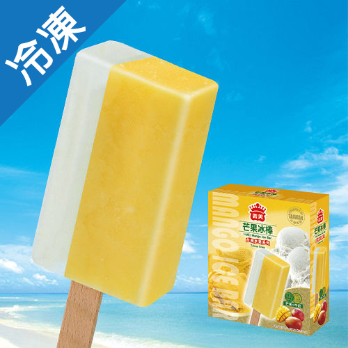 義美芒果牛奶雙色冰棒87.5G*5支【愛買冷凍】