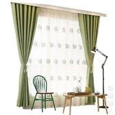 窗簾現代簡約北歐ins遮光客廳臥室飄窗成品落地紗簾布料 街頭潮人